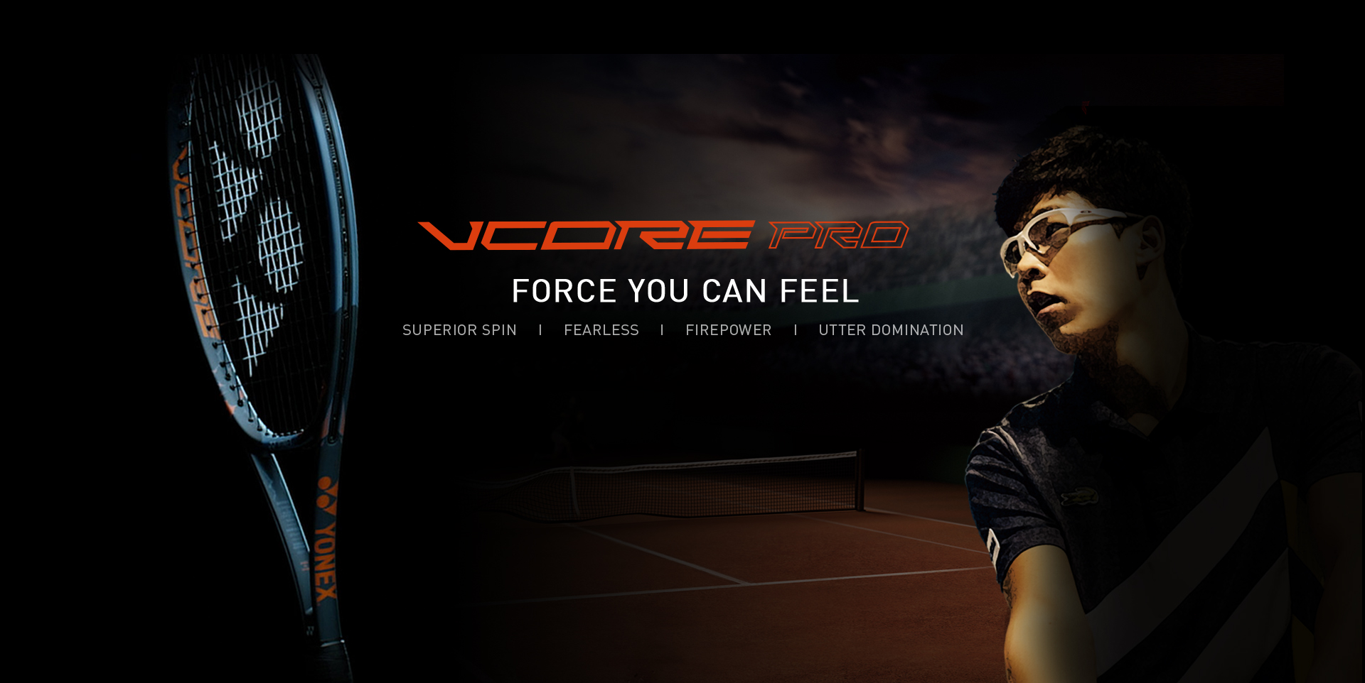 VCORE PRO FORCE YOU CAN FEEL